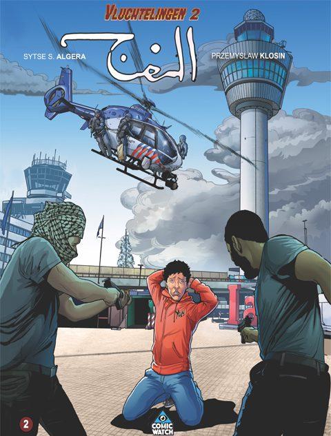 Vluchtelingen 2: Cell (hardcover + speciale gelimiteerde ex libris)